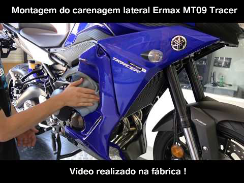 ermax video