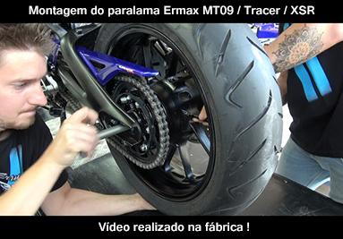 video ermax